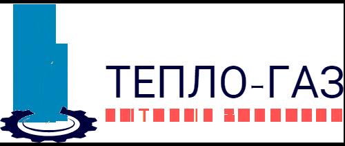 Интернет-магазин запчастей для газовой техники Тепло-Газ